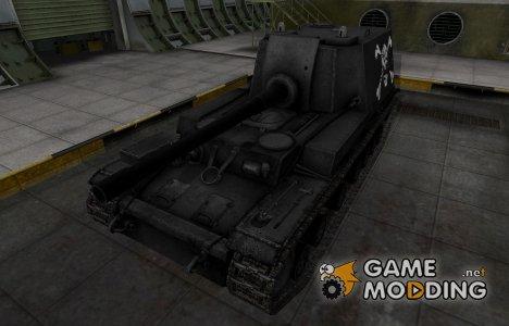 Темная шкурка Объект 212А for World of Tanks