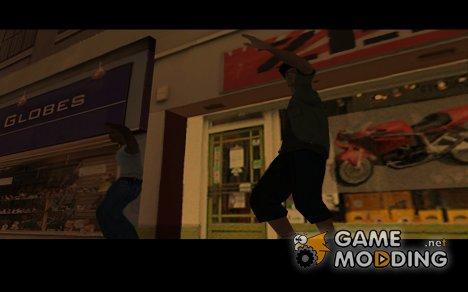 """""""Танки, вперёд!"""" (Удалённая бета миссия) для GTA San Andreas"""