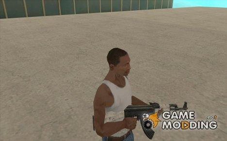 Snow AK47 (Снежный АК47) for GTA San Andreas