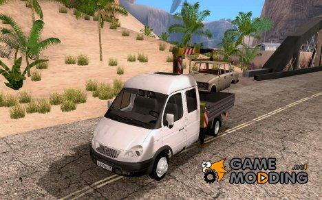 ГАЗель 33023 Манипулятор для GTA San Andreas