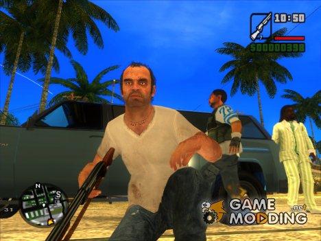 Пак скинов глав. персонажей из GTA для Skin Selector для GTA San Andreas
