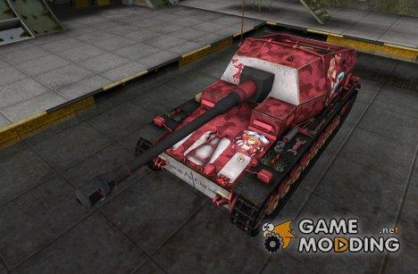 Шкурка для DickerMax for World of Tanks