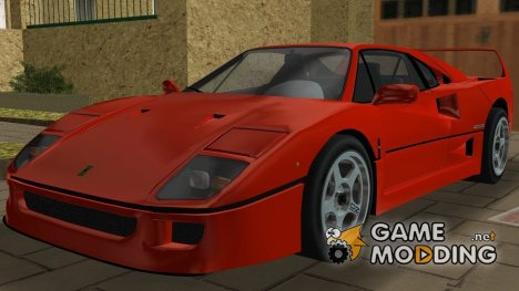 Ferrari F40 TT Black Revel for GTA Vice City