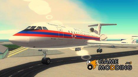 Як-42 МЧС России для GTA 3