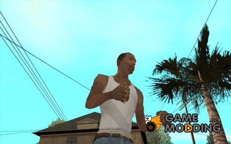 Kастет для GTA San Andreas