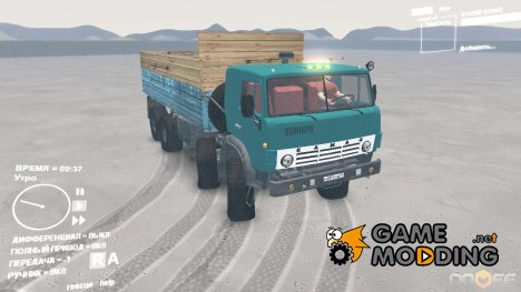 КамАЗ-6350 v1.1 for Spintires DEMO 2013