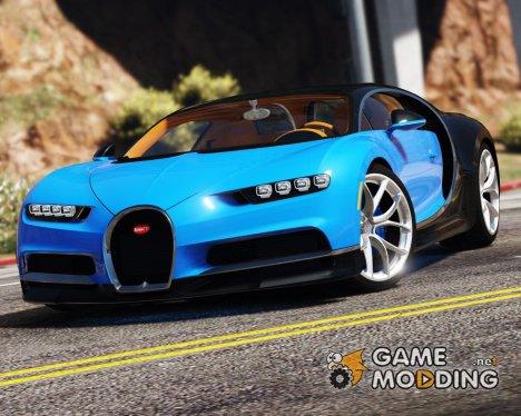 2017 Bugatti Chiron (Retexture) 4.0 для GTA 5