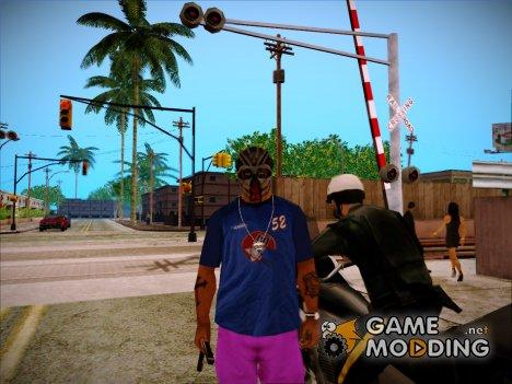 Маска Кабала из игры Mortal Kombat (2011) for GTA San Andreas