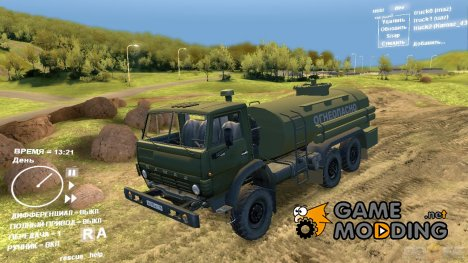 КамАЗ 43101 Бензовоз for Spintires DEMO 2013