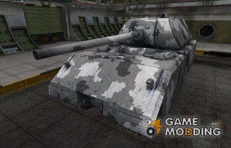 Камуфлированный скин для Maus для World of Tanks