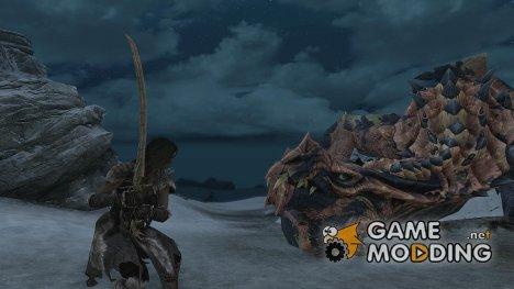 The Dragon Nodachi for TES V Skyrim
