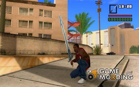 Уризель for GTA San Andreas