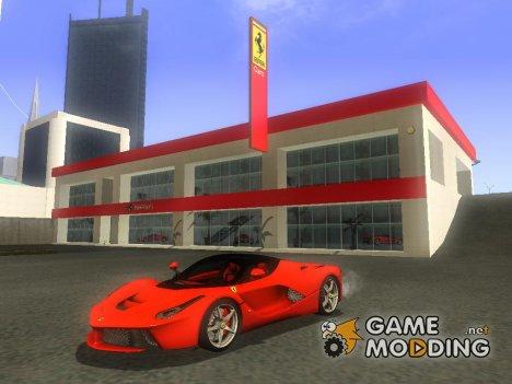 Ferrari Showroom in San Fierro for GTA San Andreas