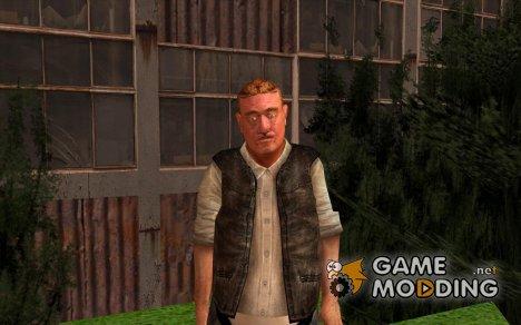 Жаба из S.T.A.L.K.E.R. История Мессера for GTA San Andreas