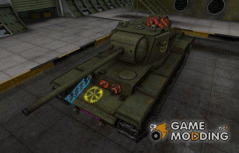 Качественные зоны пробития для КВ-4 для World of Tanks