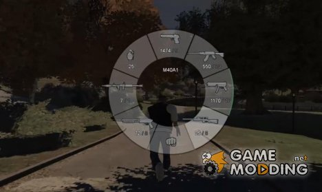 GTA 5 Weapon Wheel HUD для GTA 4