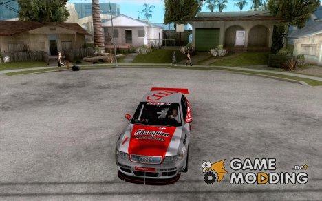 Audi S4 Galati Race для GTA San Andreas