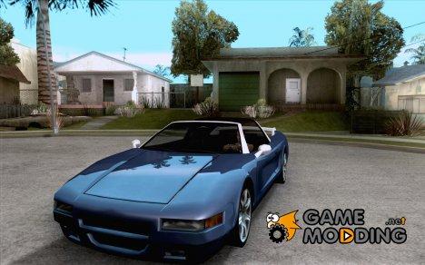 New InFernus для GTA San Andreas