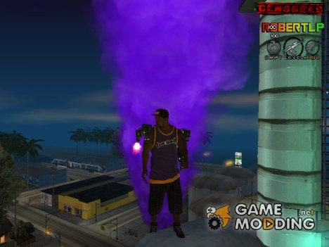 Фиолетовые эффекты для GTA San Andreas