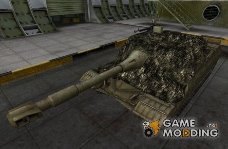 Ремоделинг для Объект 268 для World of Tanks