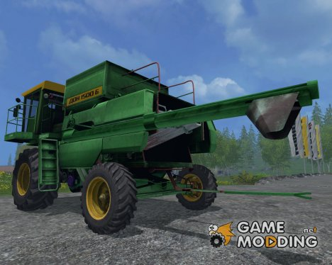 ДОН 1500 с пуном for Farming Simulator 2015