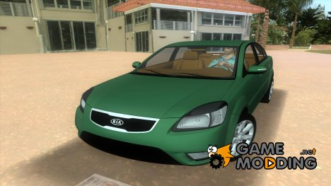 Kia Rio для GTA Vice City
