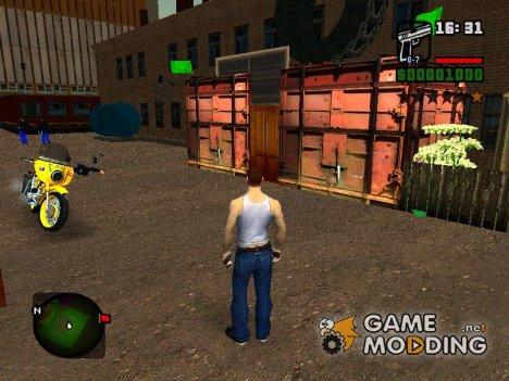 "Домик в ""Арзамасе"" для GTA San Andreas"