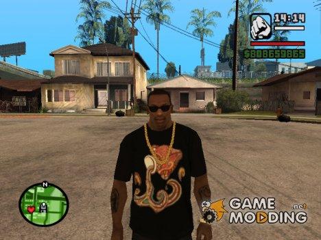 "Футболка с знаком зодиака ""Водолей"" для GTA San Andreas"