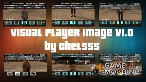 Visual Player Image v1.0 для GTA San Andreas