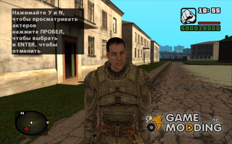 Дегтярёв в разных комбинезонах из S.T.A.L.K.E.R for GTA San Andreas