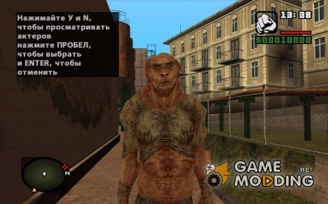 Подземный контролёр из S.T.A.L.K.E.R для GTA San Andreas