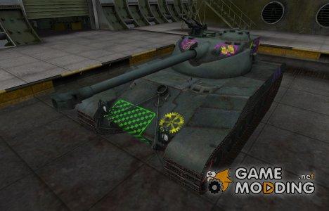Качественные зоны пробития для Bat Chatillon 25 t for World of Tanks