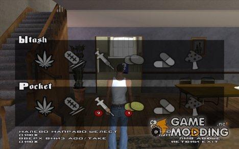 The Black Market Mod v.1.0.1b2 для GTA San Andreas