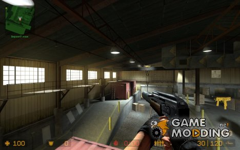 TMP-47 для Counter-Strike Source