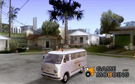 РАФ-977ИМ Скорая for GTA San Andreas