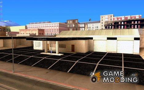 Новый гараж в Сан-Фиерро for GTA San Andreas