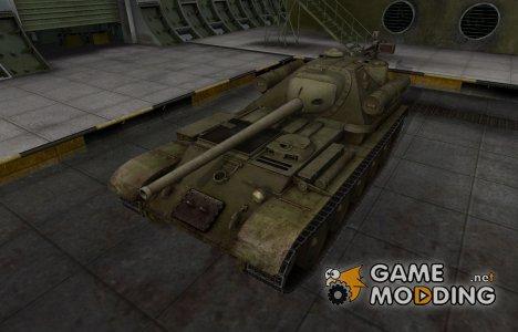 Шкурка для СУ-101 в расскраске 4БО for World of Tanks