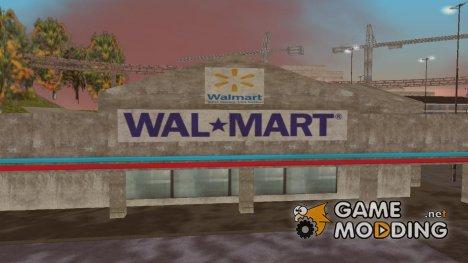 Супермаркет Walmart для GTA 3
