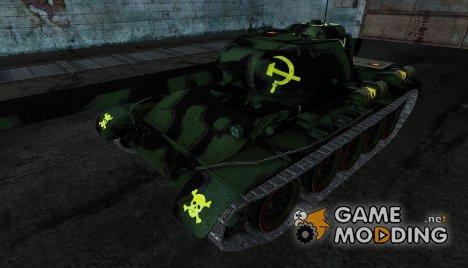 Шкурка для Т-44 для World of Tanks