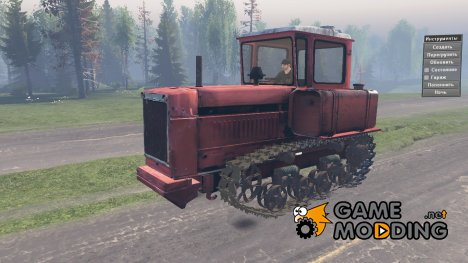 ДТ-75 for Spintires 2014