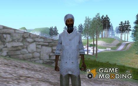 Osama Bin Laden для GTA San Andreas