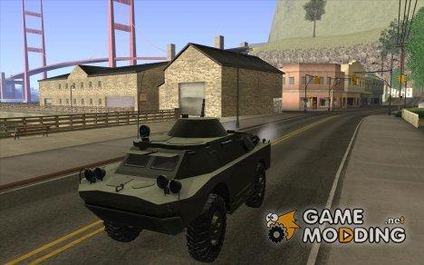 БРДМ-2 Стандартный вариант for GTA San Andreas
