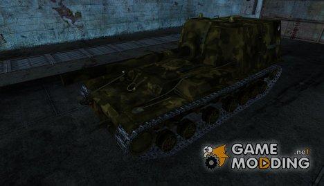 Объект 212  for World of Tanks