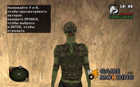 Оползень из S.T.A.L.K.E.R for GTA San Andreas