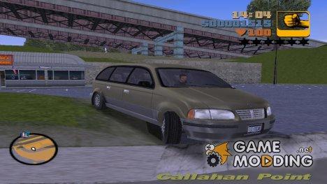 Blista HQ для GTA 3