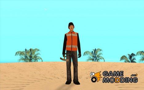 Азиатский рабочий для GTA San Andreas