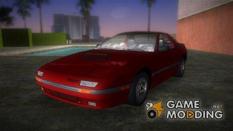Mazda RX-7 Savanna для GTA Vice City