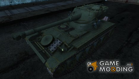 Шкурка для FMX 13 75 №4 для World of Tanks