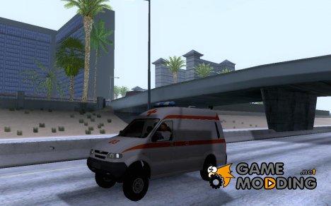 УАЗ Симба Скорая помощь for GTA San Andreas