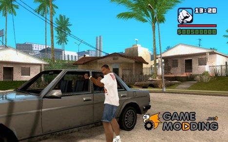 Сигнализация для GTA San Andreas